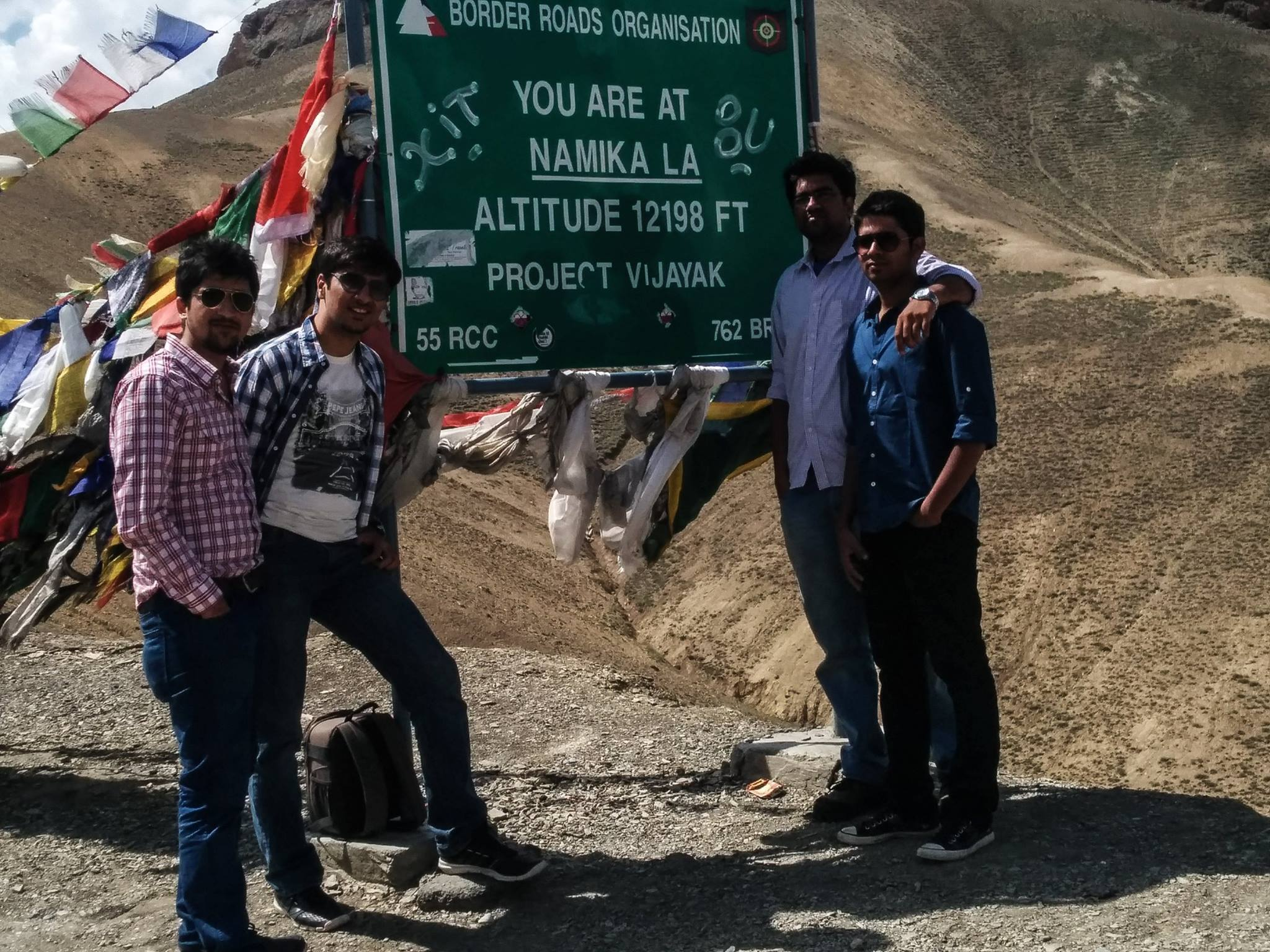 highest altitude on NH1